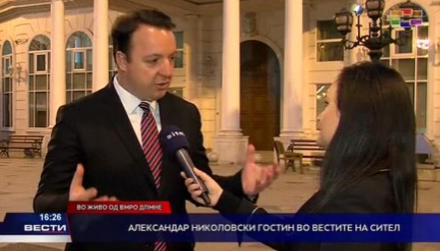 Николоски: ВМРО-ДПМНЕ знае какви кандидати за пратеници сигурно нема да предложи