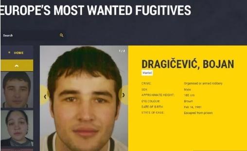 Уапсен најбараниот хрватски бегалец (ФОТО)
