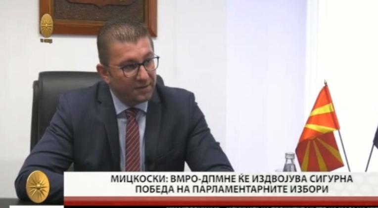 Мицкоски: Недобивањето на датум претставува едно комплетно фијаско на политиките на СДСМ и Зоран Заев