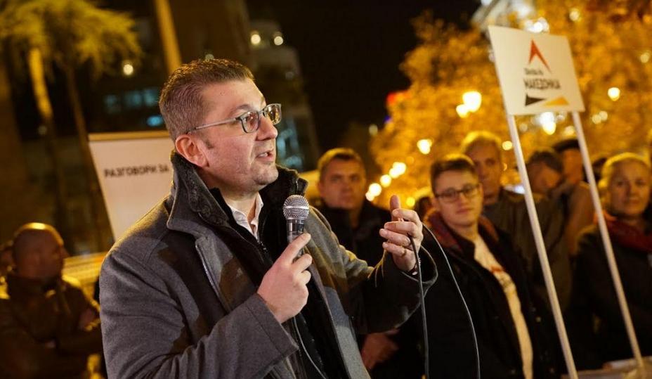 Мицкоски со повик: Ајде сите заедно да ја ослободиме Македонија од оваа криминална влада и на 12 април да ја започнема Обновата за Македонија