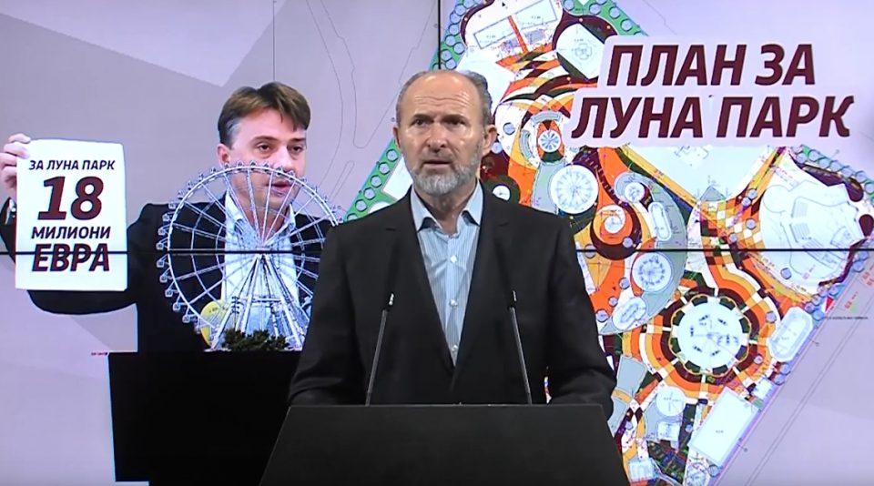 Трајановски: Шилегов форсира проект за Луна паркот кој е за 12 милиони евра поскап, односно изнесувa 18милиони евра
