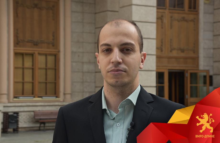 """ВМРО-ДПМНЕ жестоко """"удри"""" по даночната политика на СДСМ"""