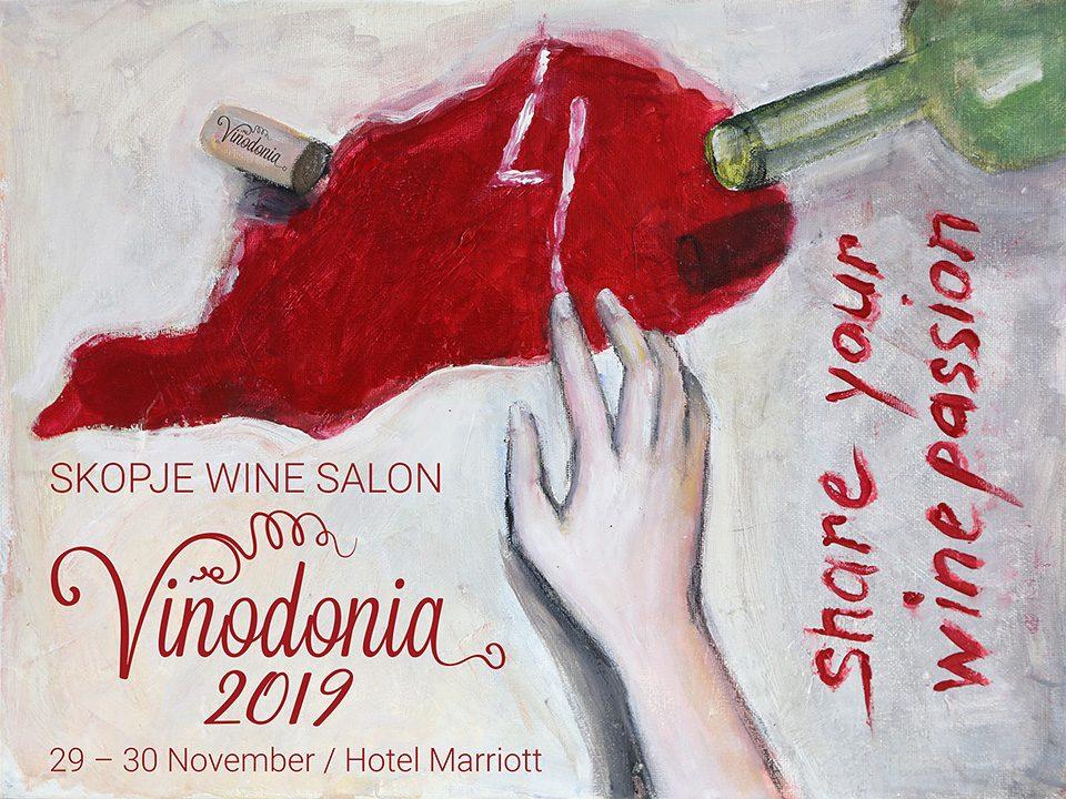 Почнува Винодонија 2019