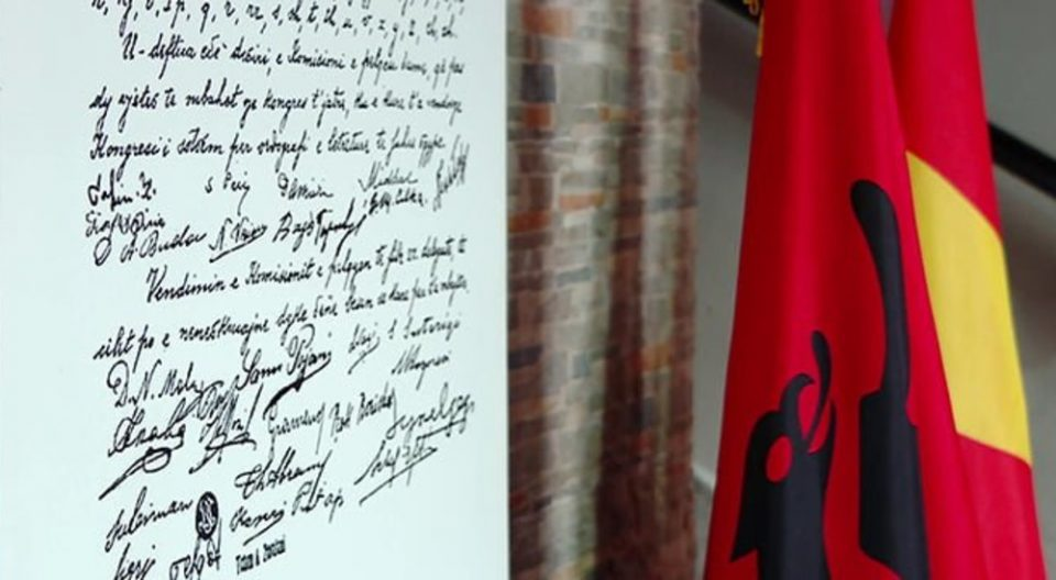 Одбележување на Денот на албанската азбука