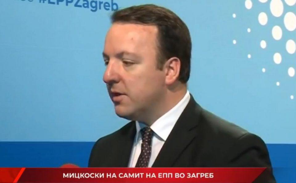 Николоски: ХДЗ е традиционален партнер на ВМРО-ДПМНЕ