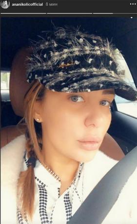 """""""Чувај го здравјето и сега малку додади килограми""""- фановите загрижени за Ана Николиќ откако се пофали со оваа фотографија"""