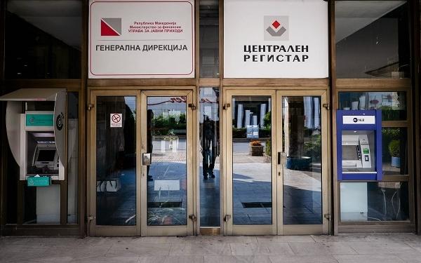 Централниот регистар потроши половина милион евра за нов портал и платформа, па објави нов оглас за ребрендирање