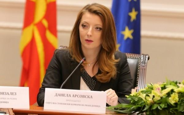 Арсовска: ССК не очекува да се постигне најавениот раст од 3,5 отсто
