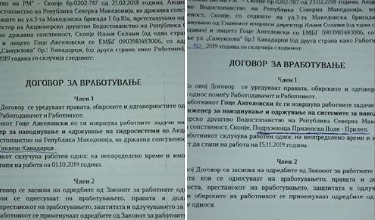 Ангеловски: Ова е доказ дека кога режимот паѓа, се злоупотребуваат институциите за политичка пресметка со неистомислениците (ФОТО)