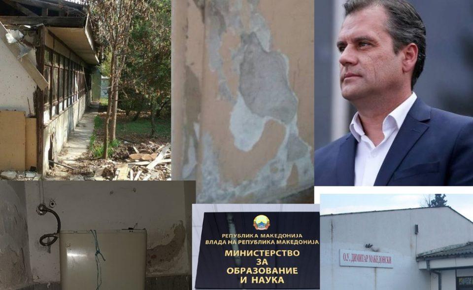 """Децата од Лисиче учат во мизерни услови, родителите револтирани: Очајната состојба во ОУ """"Димитар Македонски"""" е врв на негрижата на властите"""