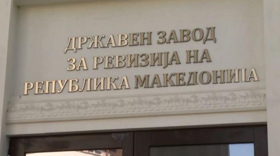 Комисијата за избори и именувања ќе одлучува за главен ревизор
