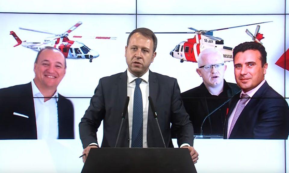 """НОВ СКАНДАЛ: """"Криминално-рекетарската власт во заминување подготвува уште еден грабеж тежок десетици милиони евра"""""""