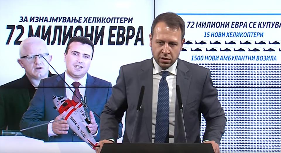 Јанушев: Криминалот во владата не запира