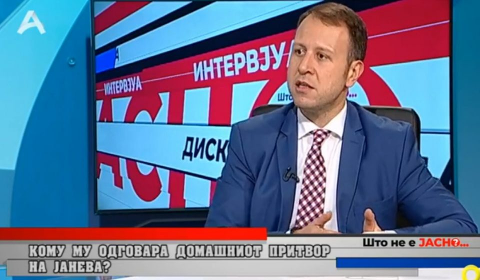 Јанушев:  Власта се плаши Катица Јанева да не каже нешто што не треба да го каже