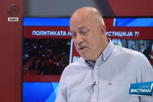 Kалајџиев: Ако е точно дека нема независни судии и обвинители, тогаш не треба да имаме држава воопшто