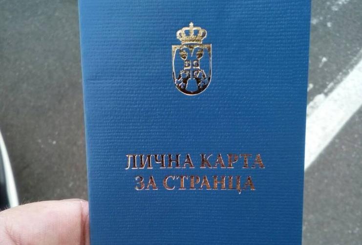 Побрзо до работа во Србија – од 1 јануари се воведува е-странец