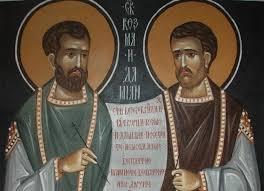 Утре се слават Св. Козма и Дамјан- ги лечеле луѓето и животните од секоја болест и мака