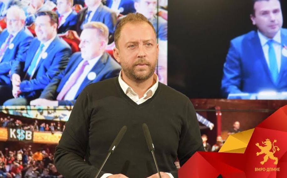 ВМРО-ДПМНЕ најостро го осудува вандализмот и хулиганството од страна на група граѓани во МНТ