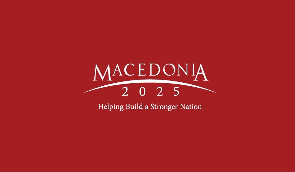 """Над 400 учесници на 8. самит """"Македонија 2025"""""""