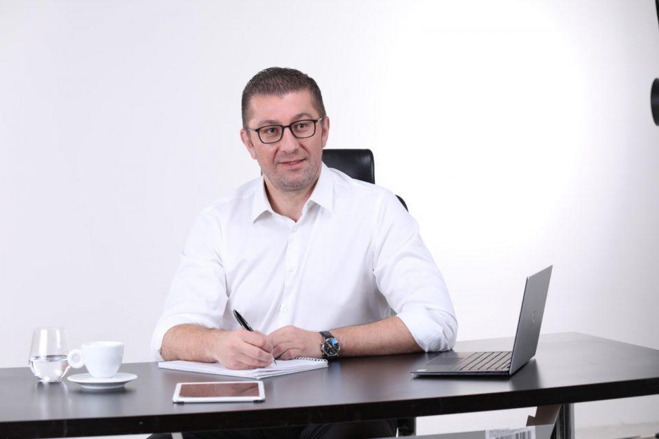 """СЛЕДЕТЕ ВО ЖИВО: Мицкоски во  Ѓорче Петров, продолжуваат """"Разговори за обнова на Македонија"""""""