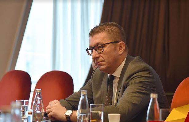 """ФОТО: Мицкоски оствари средба со претставници на """"Македонија 2025"""""""