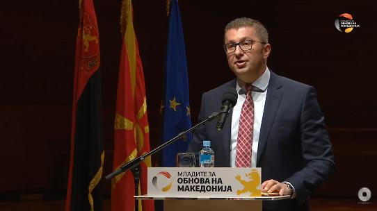 Мицкоски за Заев: Неговата игра all in за Македонија е руски рулет каде влогот е нејзиното постоење и иднина