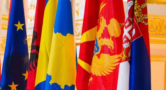 Министерски форум за правда и внатрешни работи ЕУ – Западен Балкан во Скопје