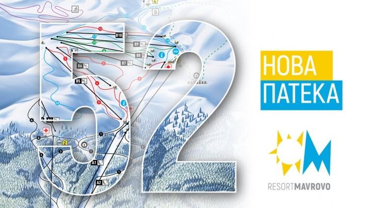 """Новата ски-патека во Маврово се вика """"52"""""""