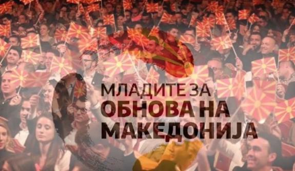 ВО ЖИВО: Годишна конференција на УМС: Младите за обнова на Македонија