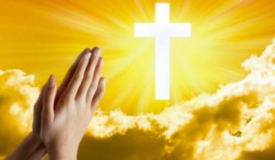 Ако ве снајде зло вас и вашето семејство: Најкратката молитва на светот што поместува планини!