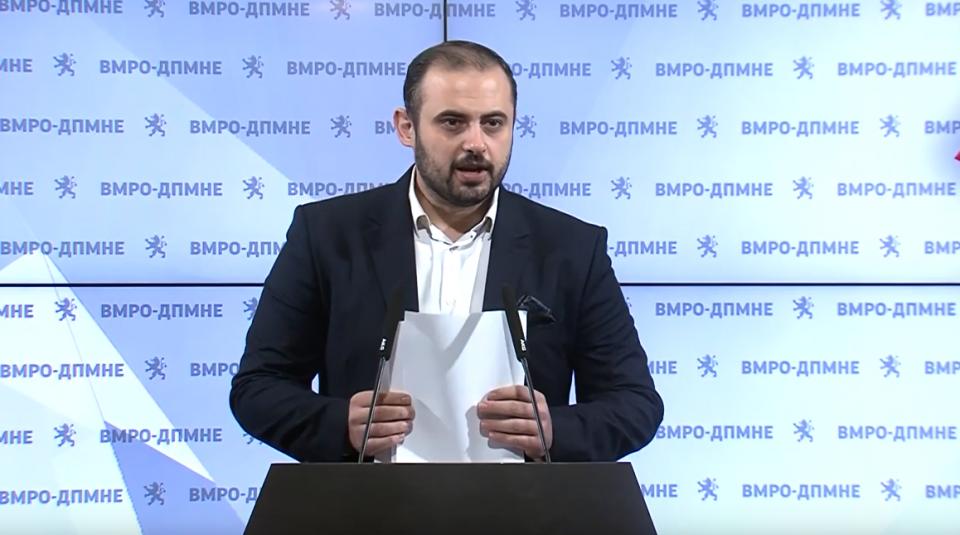 Ѓорѓиевски: Во МВР се случува партиско-политичка чистка