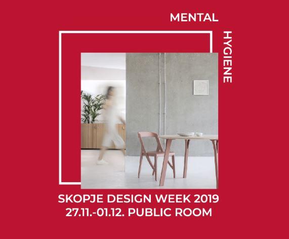 Недела на дизајн во Скопје