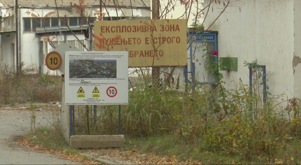 """Граѓанските организации бараат кривична одговорност за хаосот со отровната течност во """"Охис"""""""