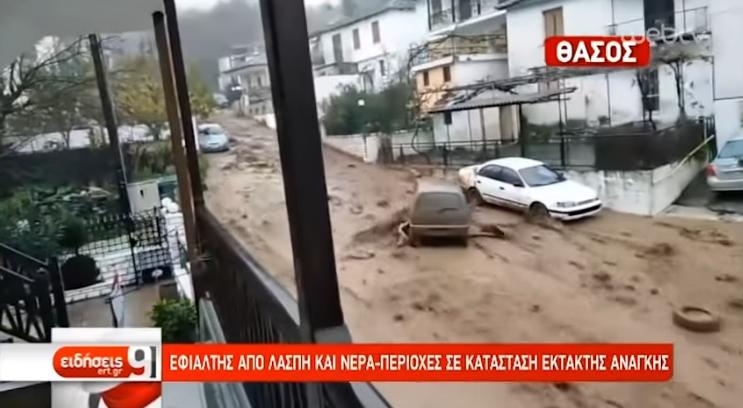 ВИДЕО: Омиленото место на Македонците зафатено од големите поплави во Грција