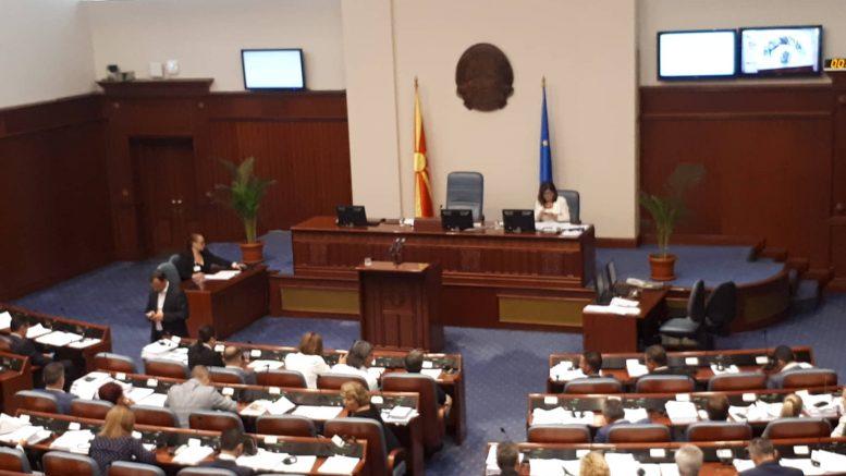 Пратеничка група на ВМРО-ДПМНЕ: Денес се виде вистинското лице на СДСМ
