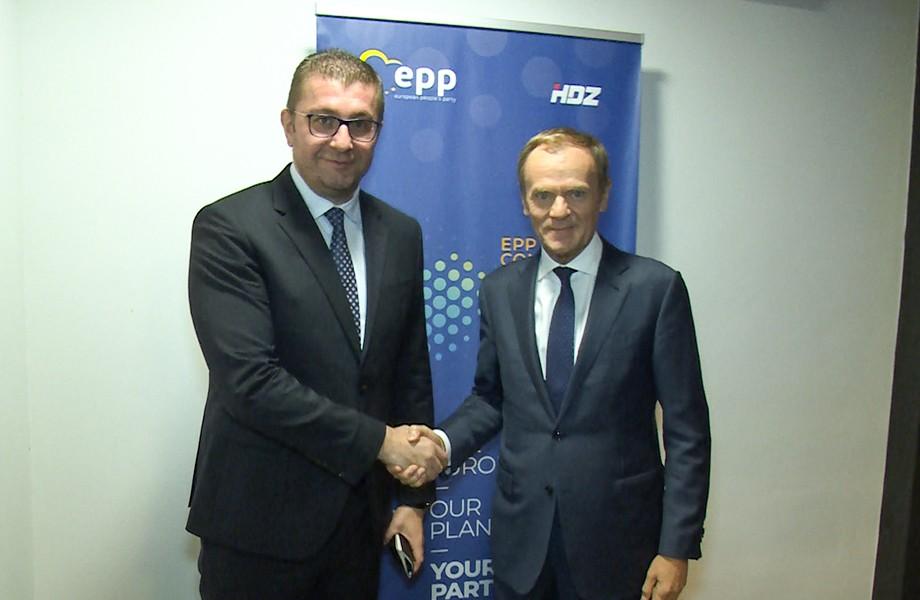 Мицкоски со повеќе билатерални средби во рамки на самитот на ЕПП во Загреб