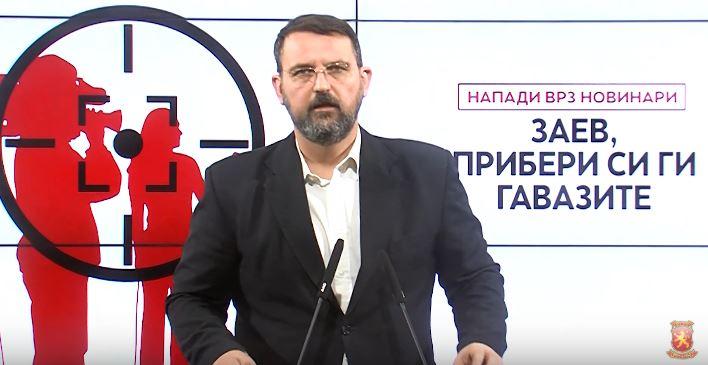 Стоилковски: Црна недела за новинарите и за медиумите – Заев, прибери си ги гавазите