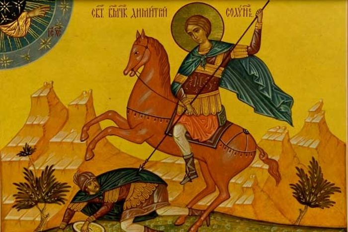 Денес е Св.Димитриј – Митровден, среќен именден Димитрија, Митре, Димка, Митра