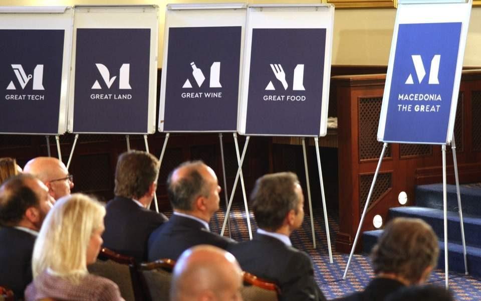 """""""Катимерини"""": Ќе се формира меѓународна комисија на експерти за трговските ознаки"""