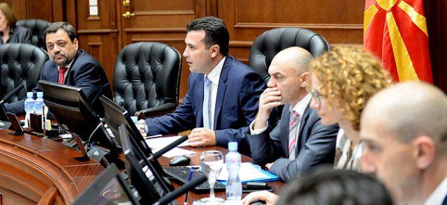 ВМРО-ДПМНЕ:  Владата на СДСМ енормно троши народни пари и бесрамно профитира додека граѓаните и стопанството се справуваат со коронавирусот