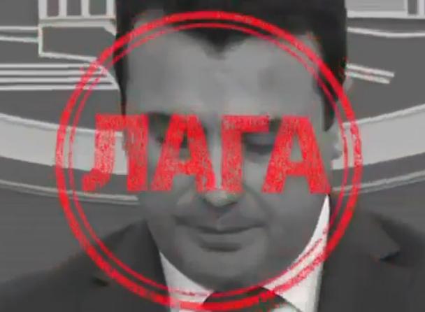 ВМРО-ДПМНЕ СО ФАКТИ НА ДЕНОТ: Македонија загуби 19 илјади нови вработувања, Заев го штити Курто Дудуш, Шилегов платил за чистење снег, а снегот го нема…