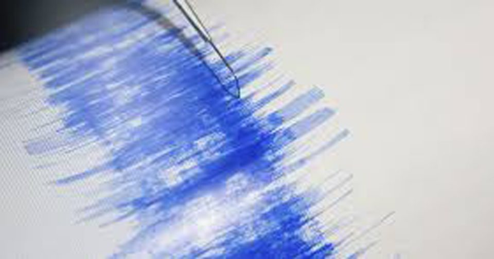 Нов земјотрес кај Крит