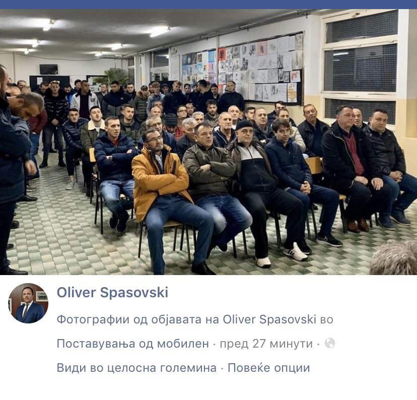 Училиштата претворени во штабови на СДСМ- Има ли некој што ќе им застане на пат? (ФОТО)