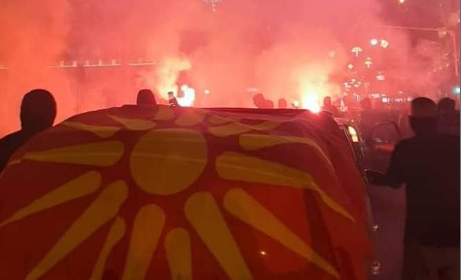 """ФОТО: Комити го """"запалија"""" Скопје"""