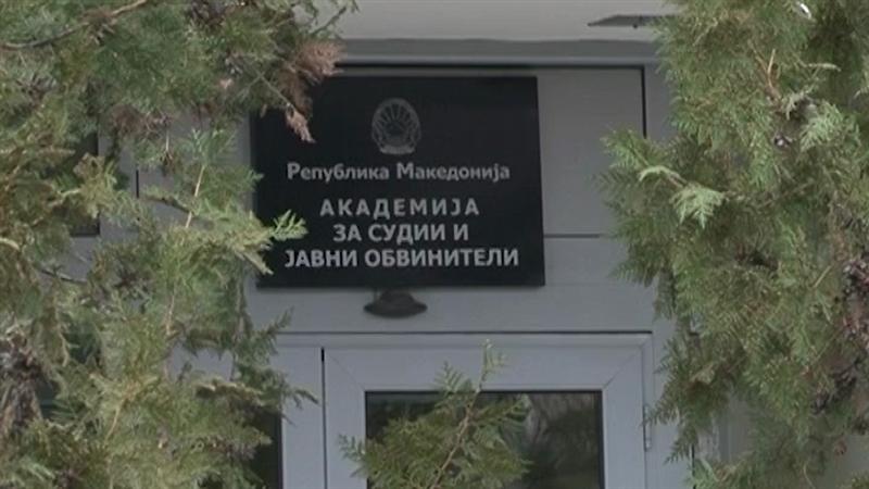 ВМРО-ДПМНЕ поднесе околу 950 амандмани за Предлог-законот за Академија за судии и јавни обвинители