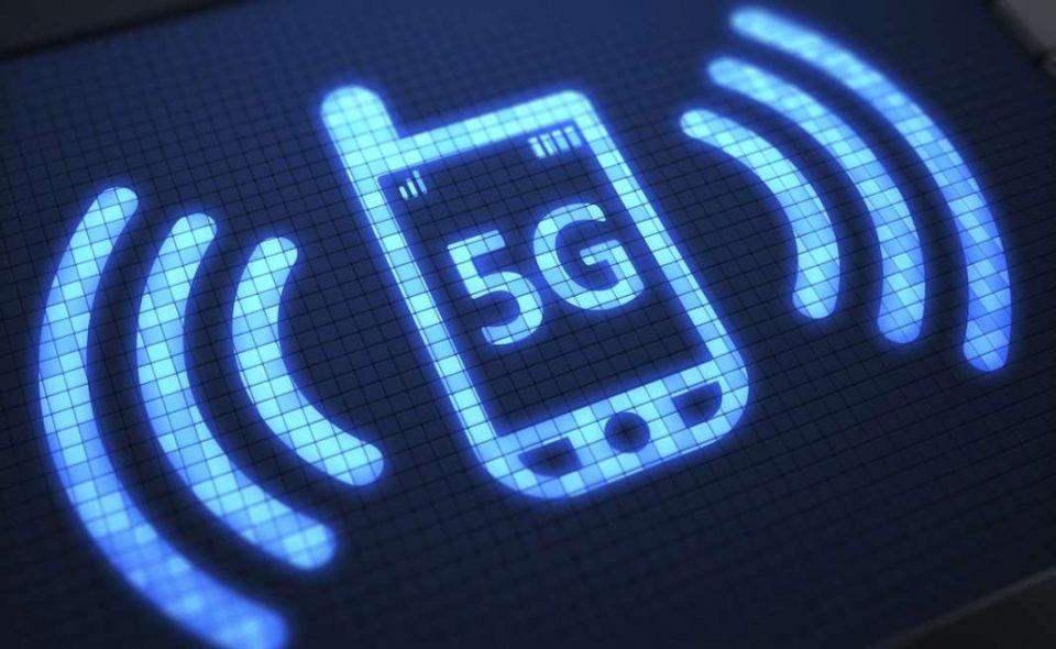 АЕК ќе презентира податоци за квалитетот на мобилните мрежи и влијанието на 5Г