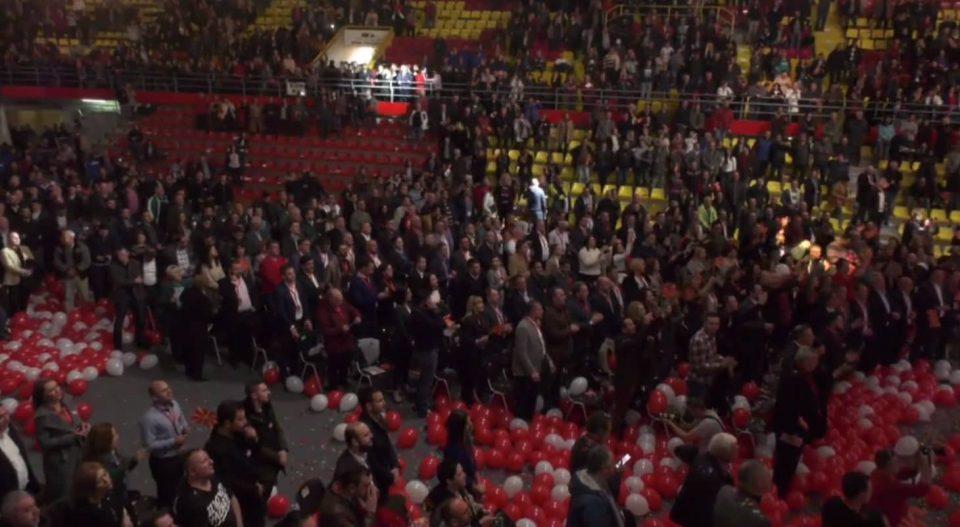 ФОТО: СДСМ не успеа да ја наполни салата Борис Трајковски