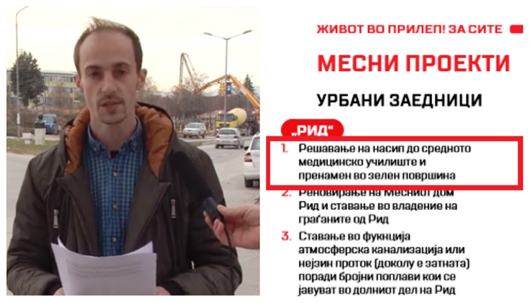 "ВМРО-ДПМНЕ: ""Јованоски ветил парк, a роднината му гради зграда?"" (ВИДЕО)"