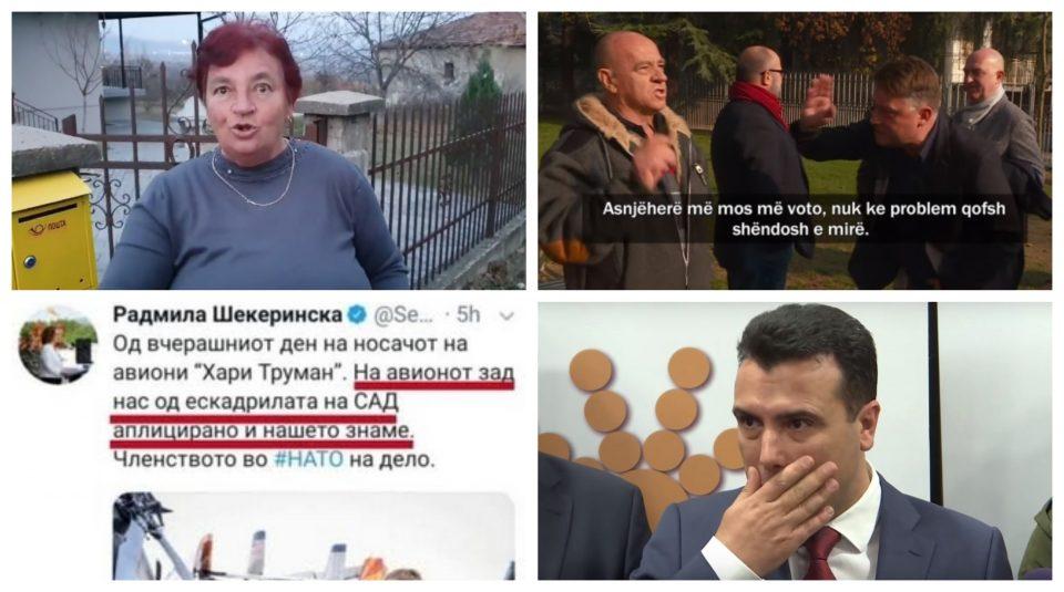 Скандалозна недела на Заев и СДСМ: Секој ден се разобличуваа нивните измами