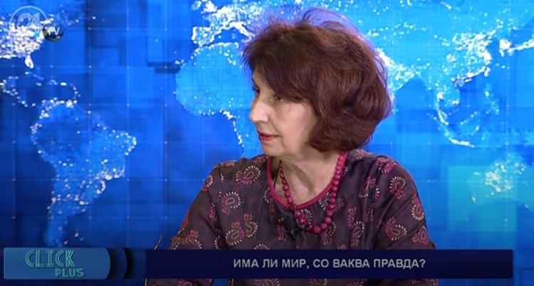 Силјановска: Законот за јазиците во многу елементи е неспроведлив што значи дека може да го загрози и владеењето на правото